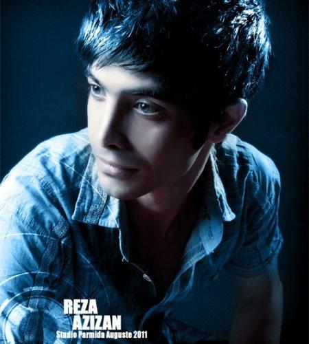 Reza Azizan – Dashli Ghala