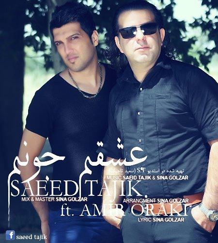 Saeed%20Tajik%20&%20Amir%20Oraki%20 %20Eshgham%20Joonam - Saeed Tajik & Amir Oraki - Eshgham Joonam
