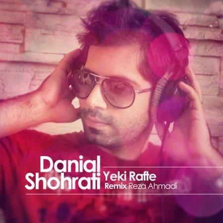 Danial Shohrati – Yeki Rafteh