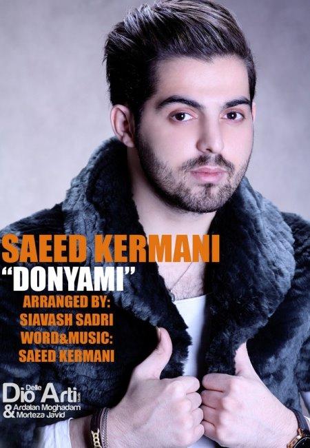Saeed%20Kermani%20 %20Donyami - Saeed Kermani - Donyami