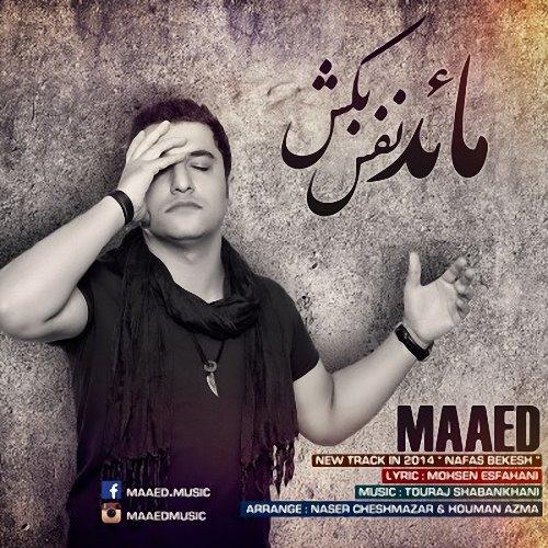 Maaed%20 %20Nafas%20Bekesh - دانلود آهنگ جدید مائد به نام نفس بکش