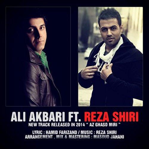 دانلود آهنگ جدید رضا شیری با همراهی علی اکبری به نام از قصد میری