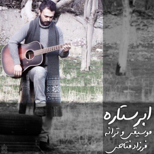 Farzad%20Fattahi%20 %20Abar%20Setareh - دانلود آهنگ جدید فرزاد فتاحی به نام ابر ستاره