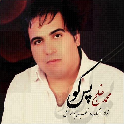 Mohammad%20Khalaj%20 %20Pas%20Ko - دانلود آهنگ جدید محمد خلج به نام پس کو