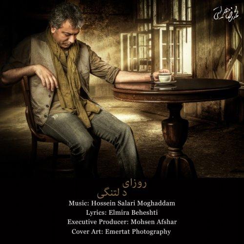 Mohammadreza%20Hedayati%20 %20Roozaye%20Deltangi - آهنگ محمدرضا هدایتی به نام روزای دلتنگی