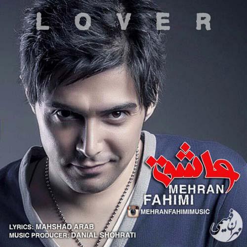 Mehran%20Fahimi%20 %20Ashegh - مهران فهیمی به نام عاشق
