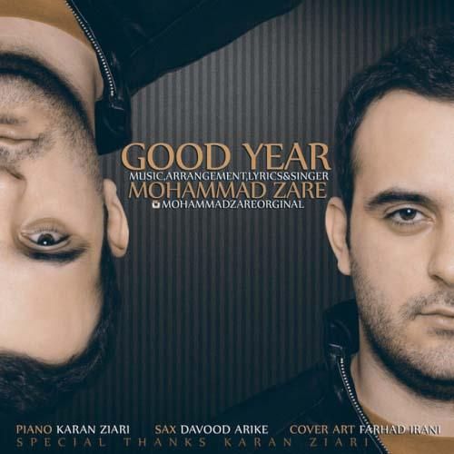 محمد زارع به نام سال خوب