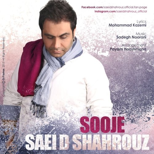 Saeid%20Shahrouz%20 %20Sooje - سعید شهروز به نام سوژه
