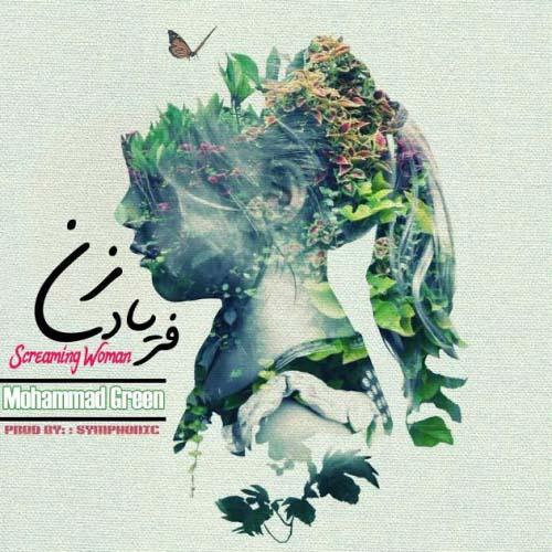 Mohamad Green - Faryade Zan