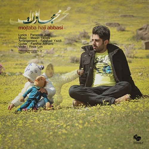 Mojtaba Haji Abbasi - Mojazat