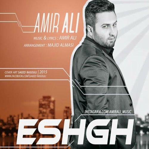 Amir Ali - Eshgh