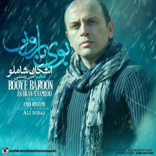 Ashkan Shamloo - Booye Baroon