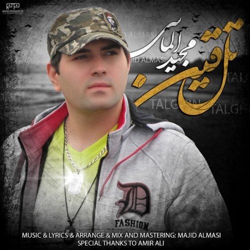 Majid Almasi - Talghin