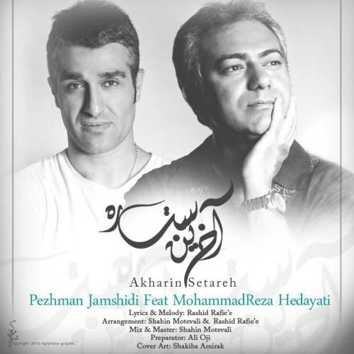 Mohamadreza Hedayati Ft Pezhman Jamshidi Called Akharin Setare