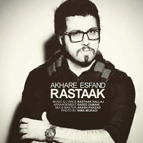 Rastaak - Akhare Esfand