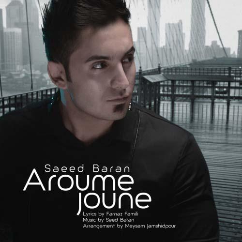 Saeed%20Baran%20 %20Aroume%20Jone - سعید باران به نام آروم جون
