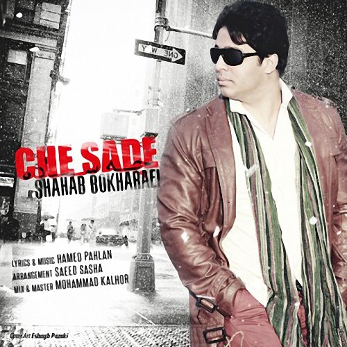Shahab Bokharaei - Che Sade