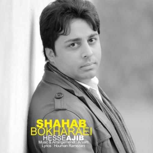 Shahab Bokharaei - Hesse Ajib