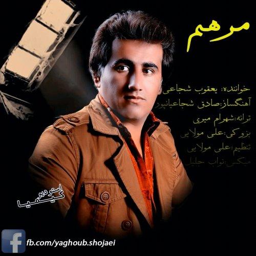 Yaghoub Shojaei - Marham