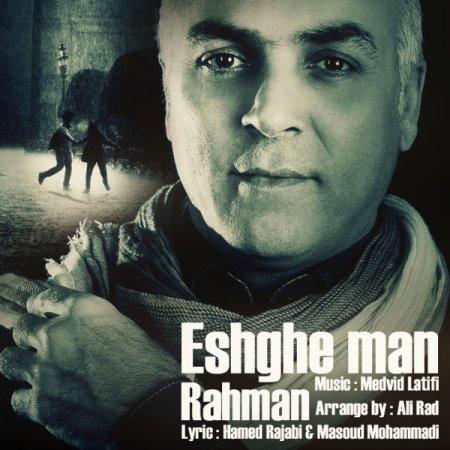Rahman%20 %20Eshghe%20Man - Rahman - Eshghe Man