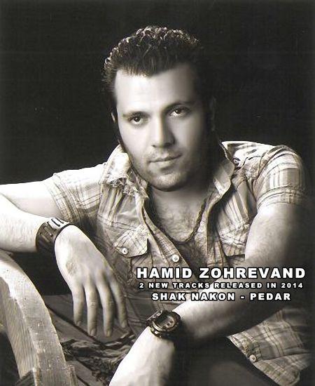 Hamid%20ZohreVand%20 %202%20New%20Tracks - Hamid ZohreVand - 2 New Tracks