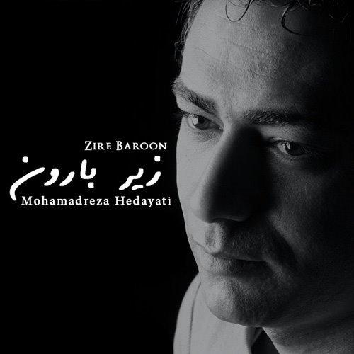 Mohammad%20Reza%20Hedayati%20 %20Zire%20Baroon%20(Remix) - ریمیکس آهنگ محمدرضا هدایتی به نام زیر بارون