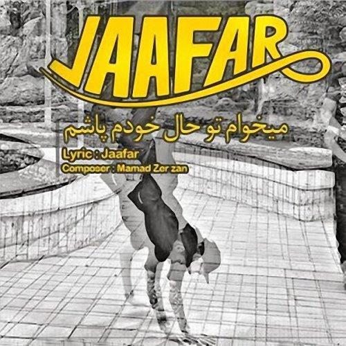 Jafar%20 %20Bezar%20To%20Hale%20Khodm%20Basham - Jafar - Bezar To Hale Khodm Basham