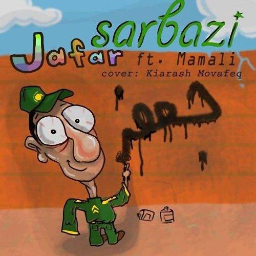 Jafar%20Ft%20Mamali%20 %20Sarbazi - Jafar Ft Mamali - Sarbazi