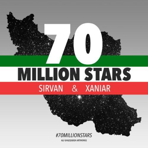 دانلود آهنگ جدید سیروان خسروی با همراهی زانیار خسروی به نام 70 میلیون ستاره