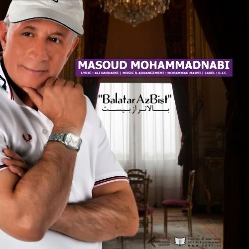 Masoud%20Mohammad%20Nabi%20 %20Balatar%20Az%20Bist - آهنگ مسعود محمد نبی به نام بالاتر از بیست