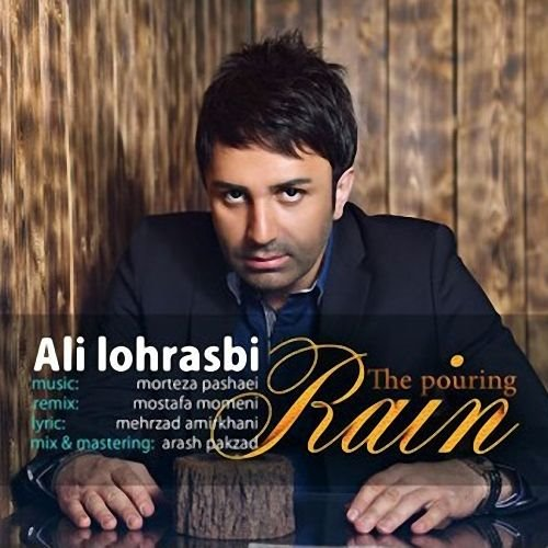 Ali%20Lohrasbi%20 %20Shor%20Shore%20Baroon%20(New%20Version) - Ali Lohrasbi - Shor Shore Baroon | New Version