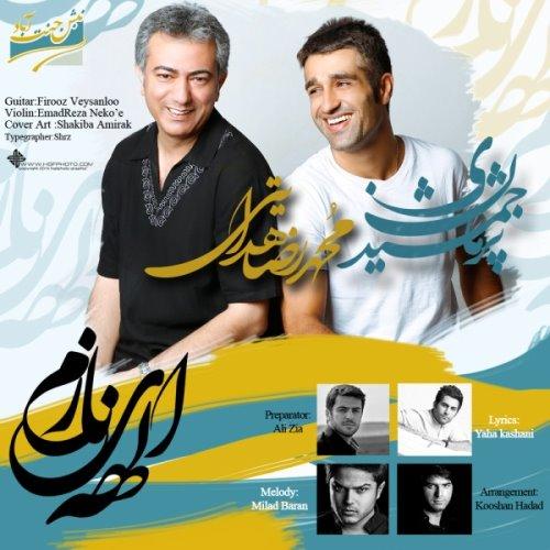 دانلود آهنگ جدید محمدرضا هدایتی با همراهی پژمان جمشیدی به نام الهه ی نازم