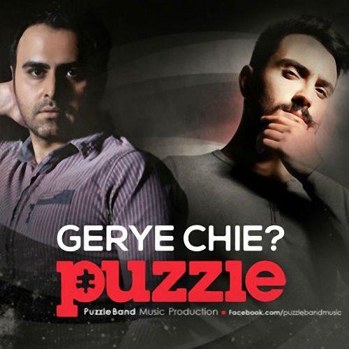 Puzzle%20Band%20 %20Gerye%20Chiye - Puzzle Band - Gerye Chiye