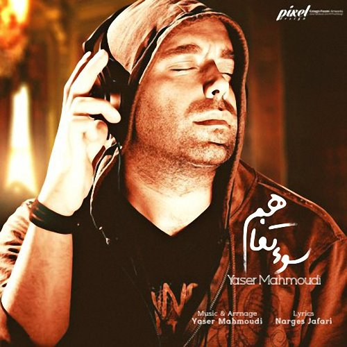 Yaser%20Mahmoudi%20 %20Soe%20Tafahom - Yaser Mahmoudi - Soe Tafahom