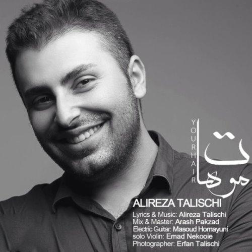 Alireza%20Talischi%20 %20Moohat - Alireza Talischi - Moohat