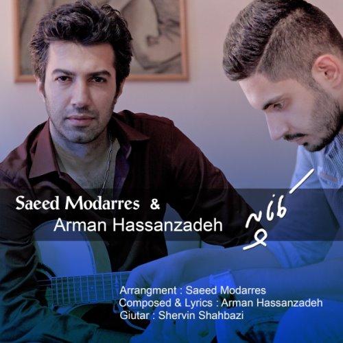 Saeed%20Modarres%20&%20Arman%20 %20Kanapeh - Saeed Modarres & Arman - Kanapeh