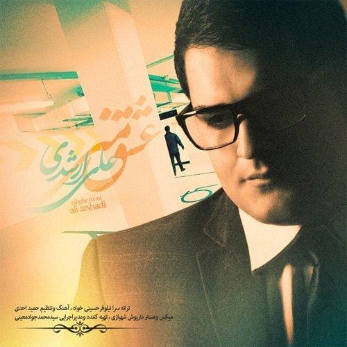 Ali Arshadi - Eshghe Mani