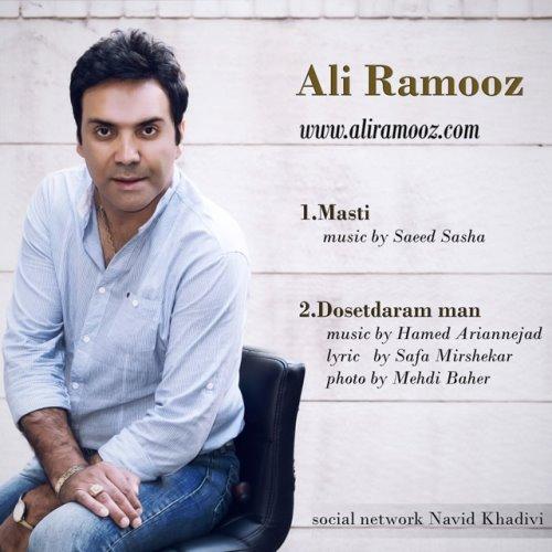 Ali%20Ramooz%20 %202%20New%20Tracks - Ali Ramooz - 2 New Tracks