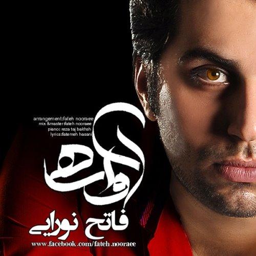 Fateh Nooraee - Avareh