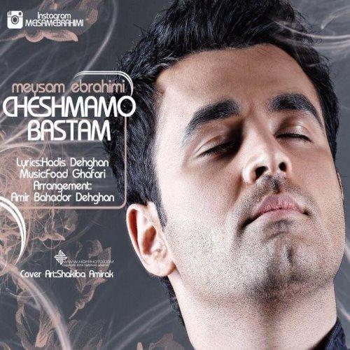 Meysam Ebrahimi - Cheshmamo Bastam