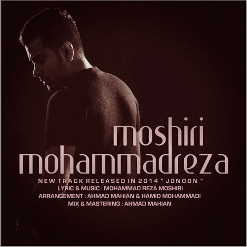 Mohammad%20Reza%20Moshiri%20 %20Jonoon - Mohammad Reza Moshiri - Jonoon