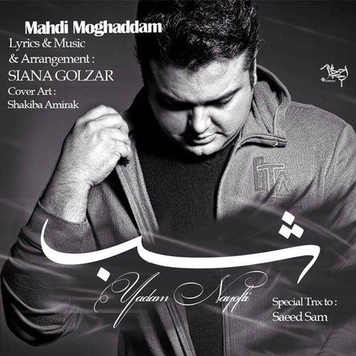 Mehdi%20Moghaddam%20 %20Shab - Mehdi Moghaddam - Shab