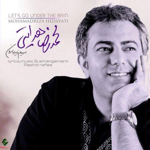 Mohammadreza%20Hedayati%20 %20Berim%20Zire%20Baroon - آهنگ محمدرضا هدایتی به نام بریم زیر بارون