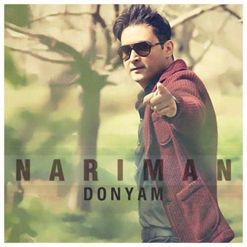 Nariman%20 %20Donyam - Nariman - Donyam