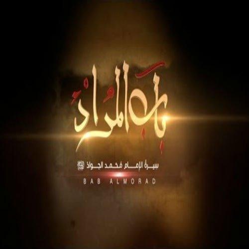 Mohammad%20Esfahani%20 %20Babolmorad - Mohammad Esfahani - Babolmorad
