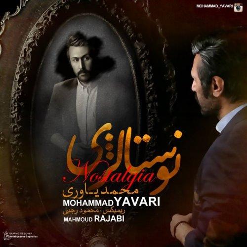 Mohammad Yavari - Nostalji
