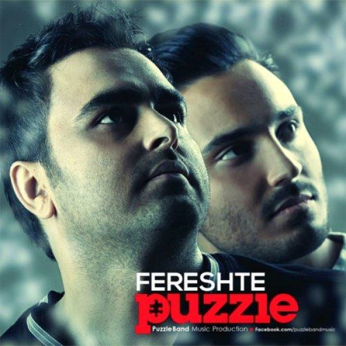 Puzzle%20Band%20 %20Fereshte - دانلود آهنگ جدید گروه پازل به نام فرشته