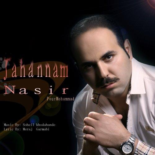 دانلود آهنگ جدید نصیر پورمحمد به نام جهنم