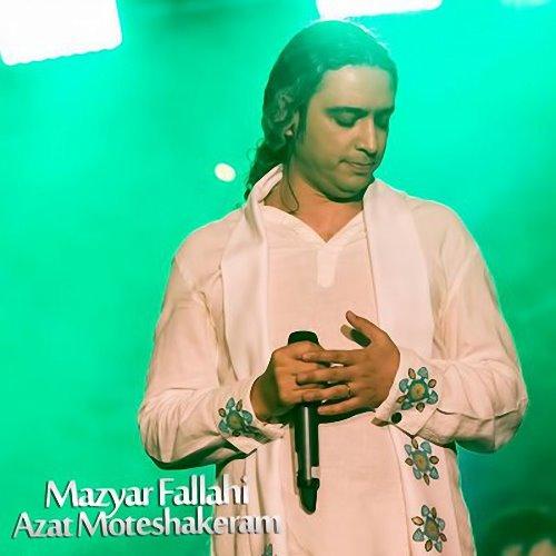 Mazyar Fallahi – Azat Moteshakeram