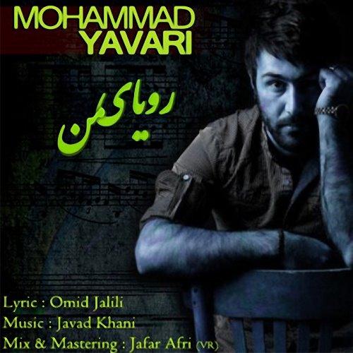 Mohamad%20Yavari%20 %20Royaye%20Man - Mohamad Yavari - Royaye Man